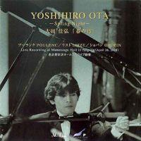 YOSHIHIRO OTA -Spring Night- 太田佳弘「春の宵」:表紙