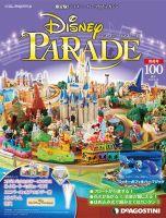 週刊 ディズニー・パレード:表紙