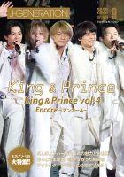 J-GENERATION(ジェイ・ジェネレーション):表紙