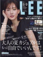 増刊 LEE (リー):表紙