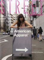 増刊 STREET (ストリート):表紙