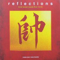 Reflections:表紙