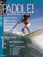 PADDLE (パドル) !:表紙