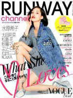 RUNWAY channel:表紙