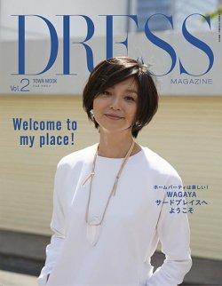 DRESS 表紙画像(小)