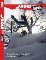 SNOW SEARCH JAPAN(スノーサーチジャパン):表紙