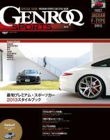 GENROQ SPORTS:表紙