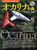 増刊 Go ! Go ! GUITAR (ギター):表紙