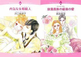 2014年発売名作コミックス全買いコース:表紙