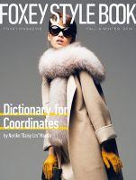 "FOXEY MAGAZINE STYLE BOOK  Dictionary for Coordinates by Noriko "" Daisy Lin"" Maeda:表紙"