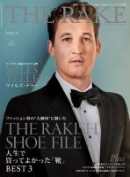 THE RAKE JAPAN EDITION(ザ・レイク ジャパン・エディション):表紙