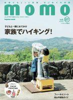 モモ(momo):表紙