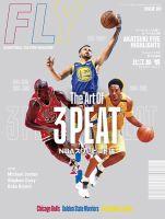 FLY Magazine(フライマガジン):表紙
