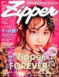 ZIPPER(ジッパー)