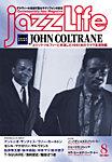 雑誌画像:jazzLife(ジャズライフ)