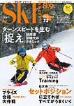 スキーツアー・スノーボードツアー:白馬五竜&Hakuba47夜行バス日帰り関東発
