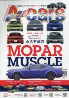 A-cars:表紙