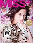 雑誌画像:MISS(ミス)