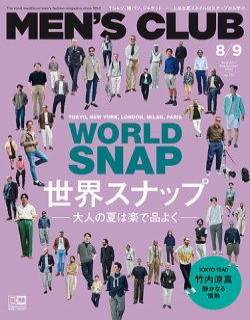 MEN'S CLUB 表紙画像(小)