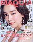 雑誌画像:MAQUIA(マキア)