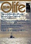 雑誌画像:オーシャンライフ(Ocean Life)