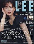 雑誌画像:Lee(リー)