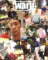 warp MAGAZINE JAPAN(ワープ・マガジン・ジャパン) :表紙