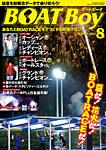 BOAT BOY(ボートボーイ)の表紙