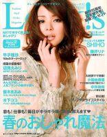 Look!s(ルックス):表紙