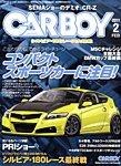 雑誌画像:CAR BOY