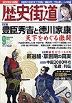 歴史,戦国,武将,大名,第二次世界大戦,日本軍,海軍,陸軍,城,名刀