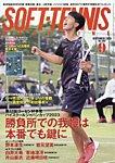BNPパリバオープン,ATPマスターズ1000,インディアンウェルズオープン