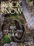 スキー・スノーボード:竜王スキーパーク夜行バス日帰り関西発
