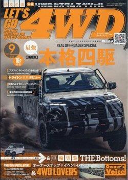 LET'S GO 4WD 表紙画像(小)