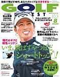 golfdigestmonthly