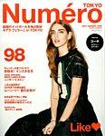 Numero TOKYO(ヌメロ・トウキョウ)2016年5月28日発売号1281681983-0-1376530