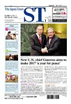 The Japan Times ST
