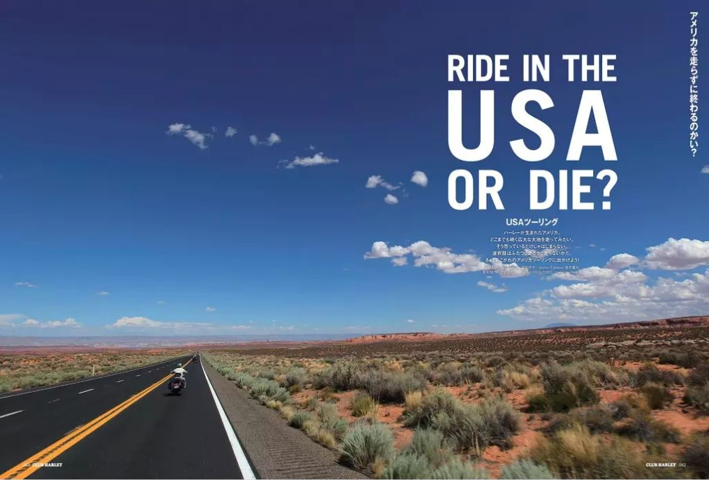 RIDE IN THE USA OR DIE USAツーリング