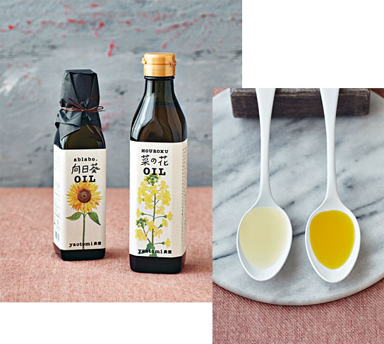 「yaotomi農園」菜の花OIL&向日葵OILセット