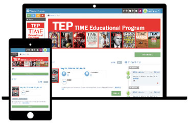 TIMEのeラーニング、TEP (TIME Educational Program)を無料でご提供!