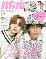 mini(ミニ):表紙