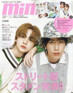 mini(ミニ) 表紙