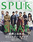 SPUR(シュプール):表紙