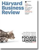 Harvard Business Review(米国版)