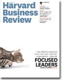 Harvard Business Review(米国版) 表紙