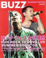 BUZZ:表紙