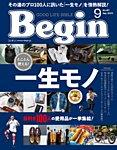 Begin(ビギン):表紙