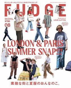 FUDGE(ファッジ) 表紙