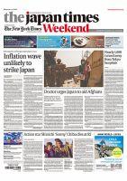 The Japan Times On Sunday:表紙