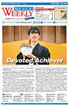 Mainichi Weekly(毎日ウィークリー):表紙